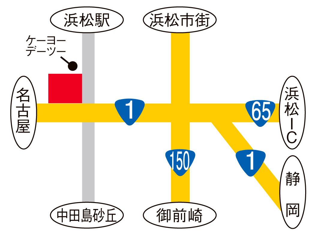 1号浜松バイパス