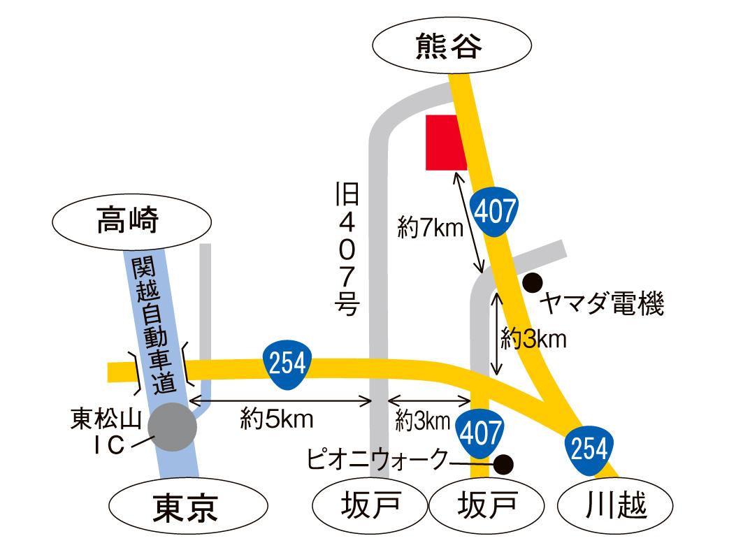 407号東松山