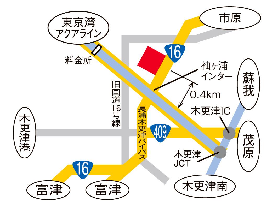 16号木更津バイパス