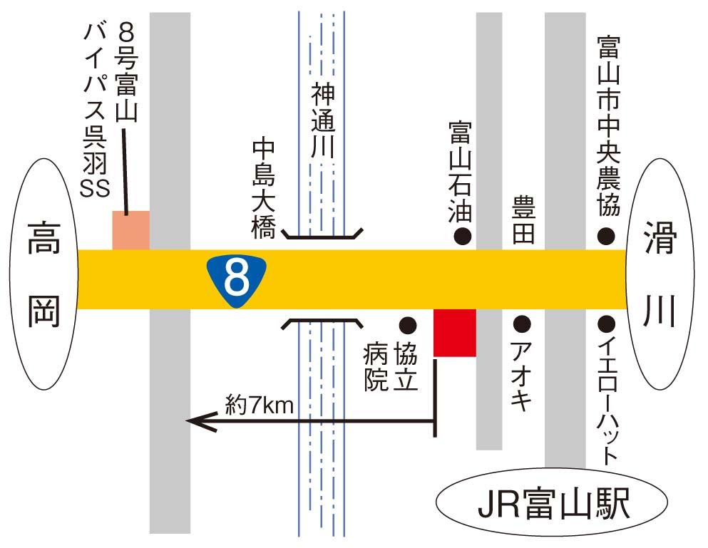 8号富山バイパス 豊田