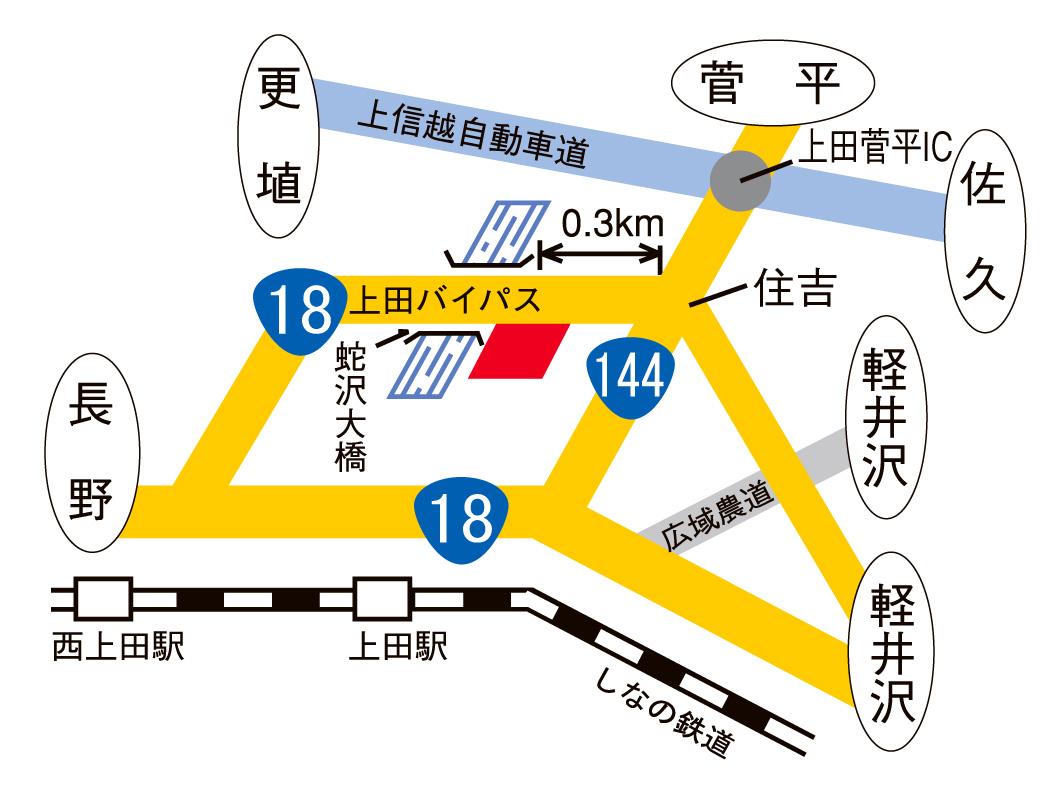 18号上田バイパス