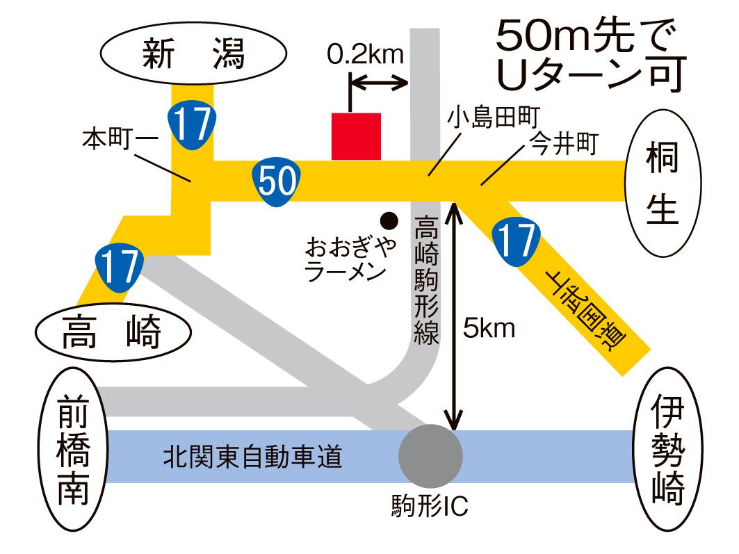 50号前橋