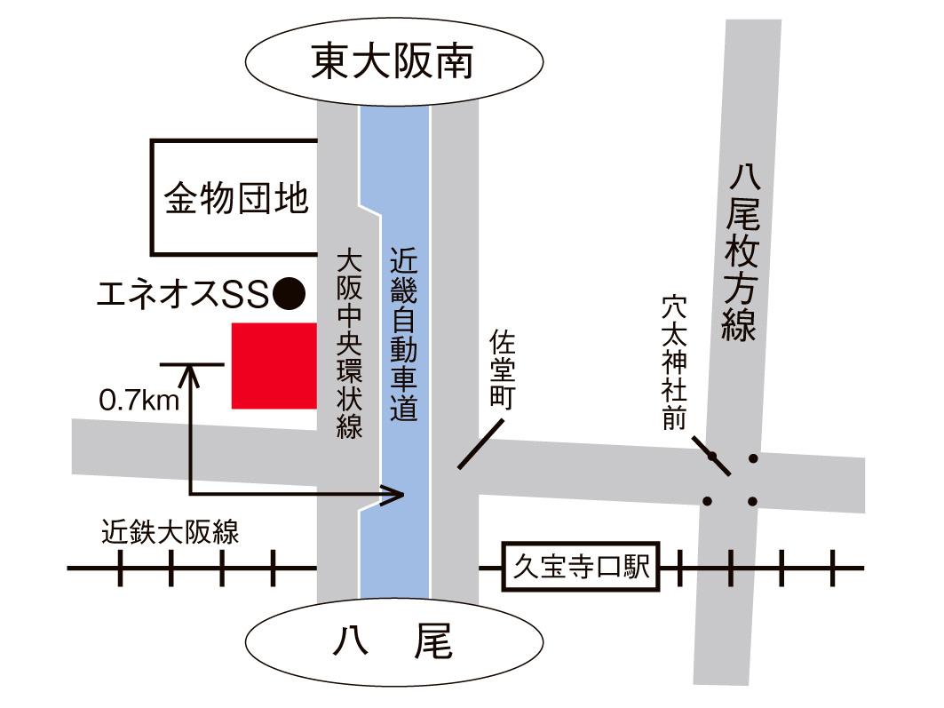 中環東大阪