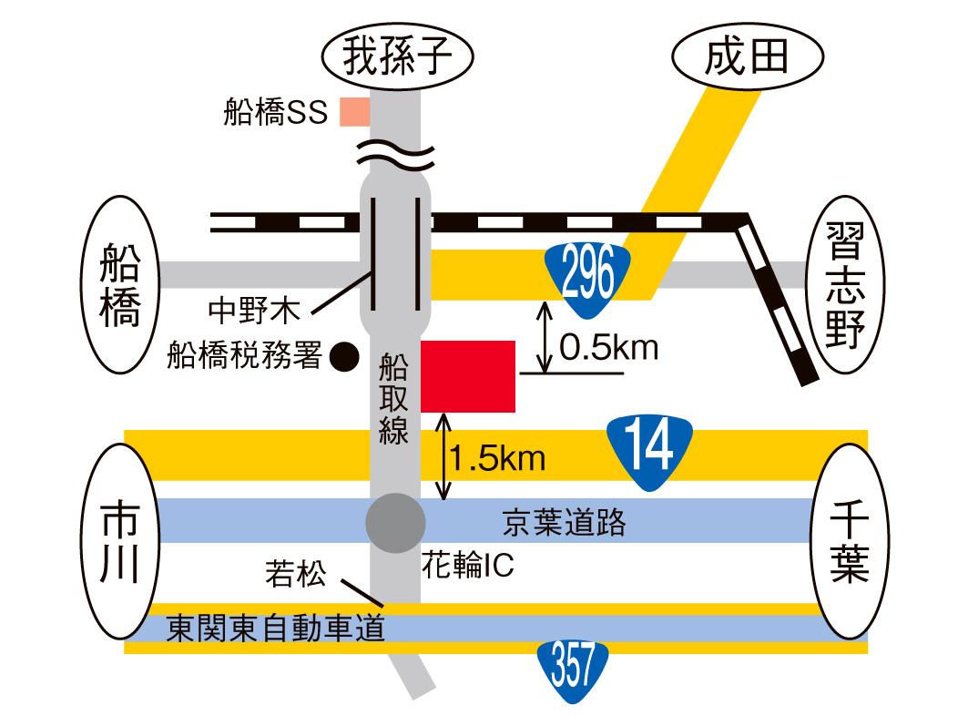296号船取線花輪インター