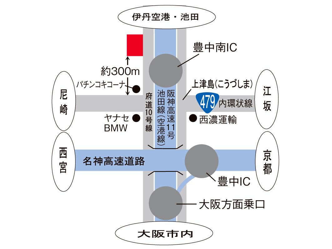 府道10号豊中