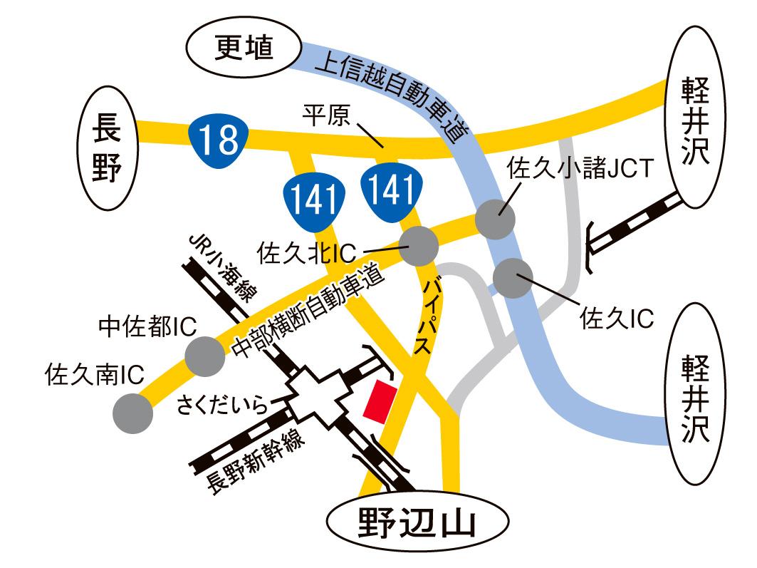 141号佐久インター