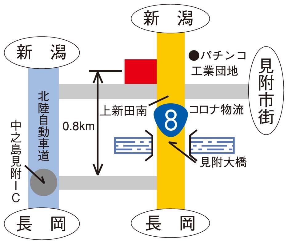 8号中之島・見附インター