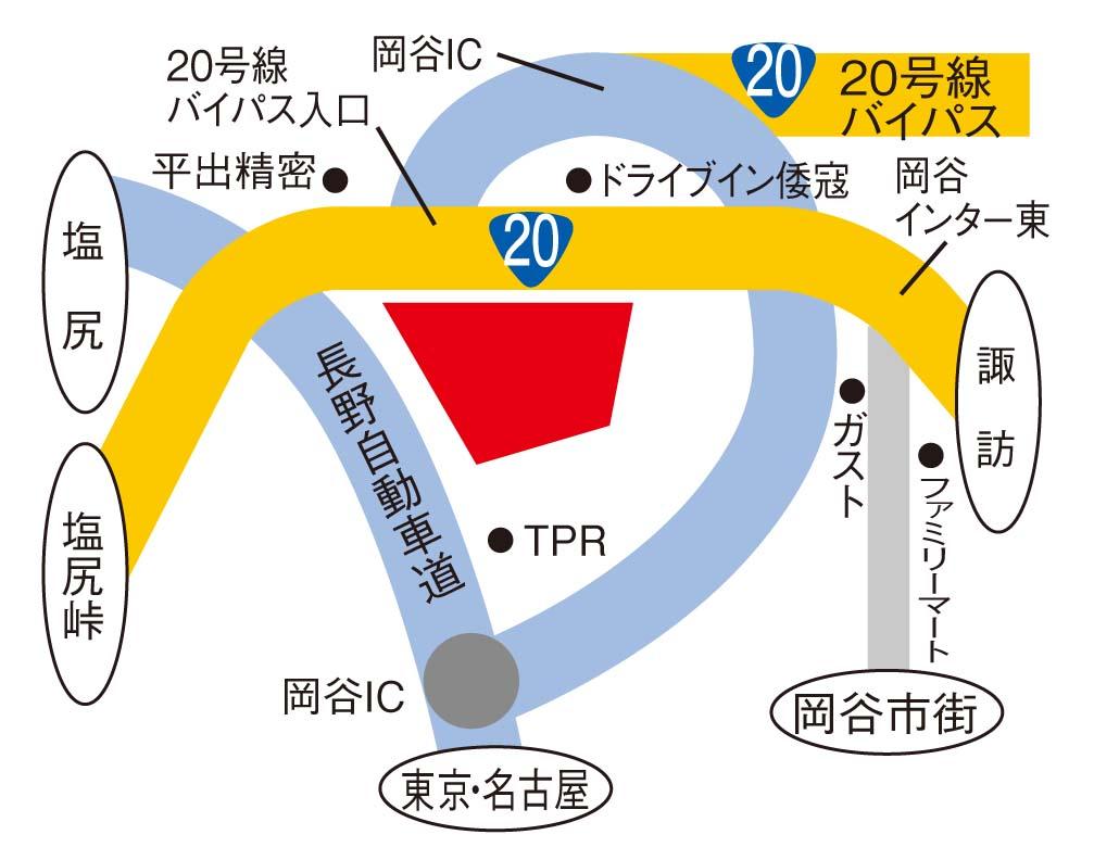 20号岡谷インター