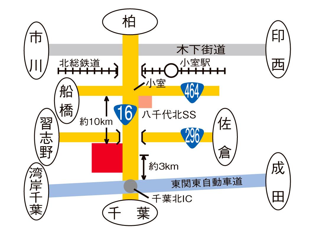 16号千葉北インター