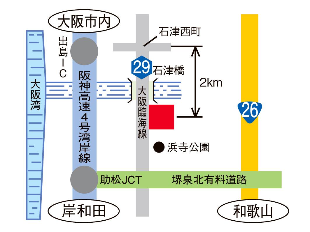 大阪臨海堺