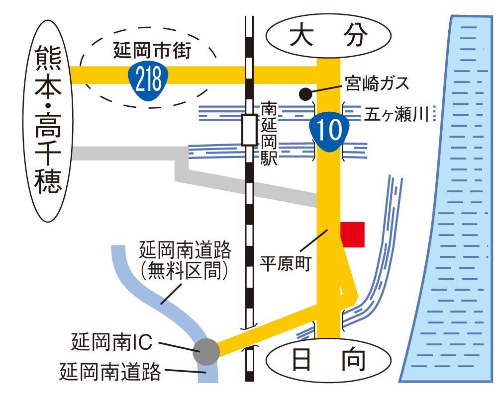 10号延岡