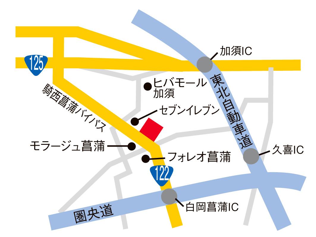 122号加須騎西