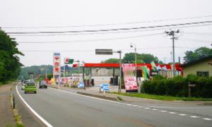 4号滝沢インター