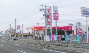 4号古川バイパス