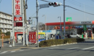 立川富士見