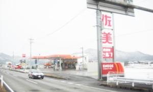 埼玉栃木販売支店